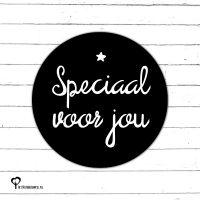 Het Noteboompje zwart wit zwartwit zwart-wit zwart/wit monochrome monochroom sticker etiket sluitzegel snailmail speciaal voor jou