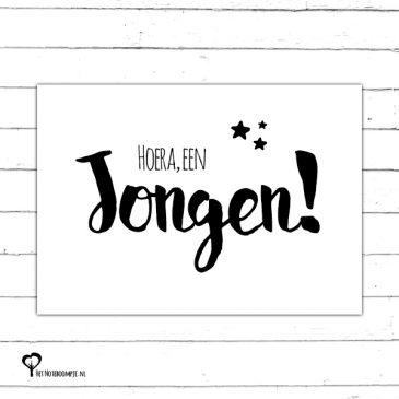 Het Noteboompje hoera jongen kaart woonkaart felicitatiekaart geboortekaart geboortekaartje geboorte baby zwartwit zwart-wit zwart wit monochrome monochroom