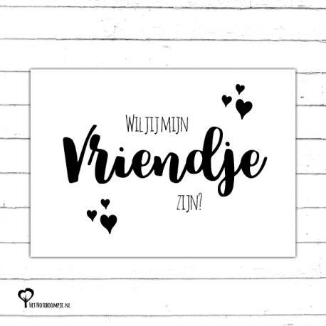 Het Noteboompje kaart woonkaart zwartwit zwart-wit zwart wit monochrome monochroom valentijn valentine vriendje valentijnskaart valentijnskaartje 14 februari valentijnsdag